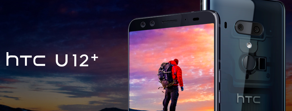 【ZenFone 5 VS HTC U12+】徹底比較|最強のSIMフリースマホはどっち!?