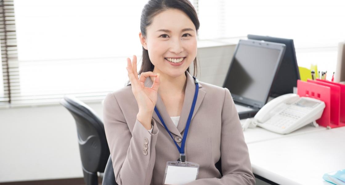 dカードを会社員女性はこう使う!ポイントやクーポンでお得に買い物