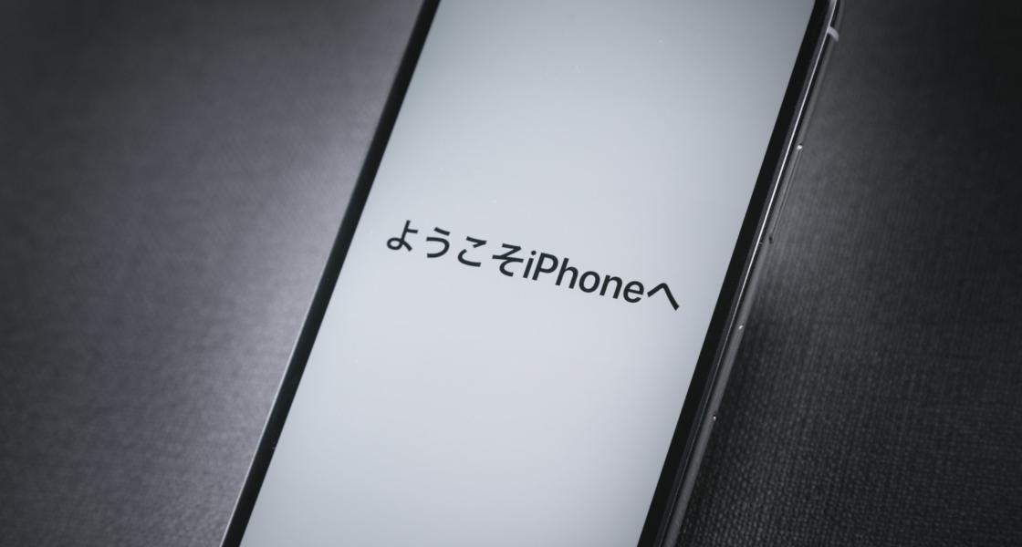 2018年発売の新型iPhoneは買う?噂情報から購入に意欲的な人のレビュー