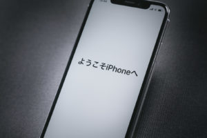 iPhoneのアクティベーション方法
