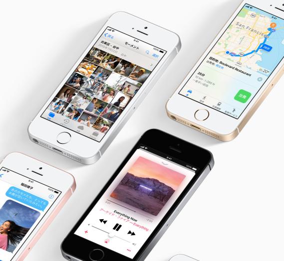iPhone SE2は発売されない線が濃厚?新型iPhoneの噂から可能性を考察