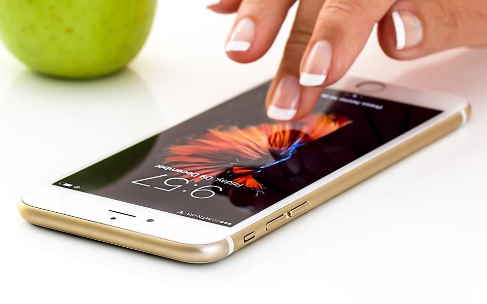 ソフトバンクで新型iPhoneに乗り換え|MNPキャンペーンで安く購入する方法