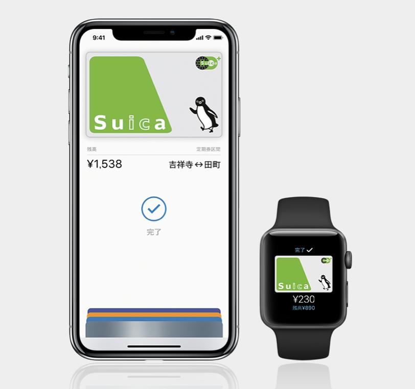 モバイルSuica - iPhone