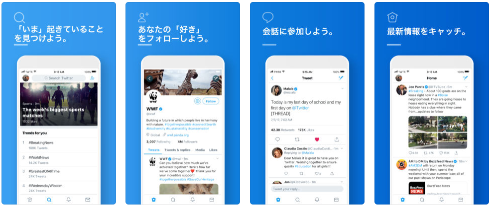 Twitterで動画を保存|おすすめ保存方法を紹介【iPhone/Android/PC】