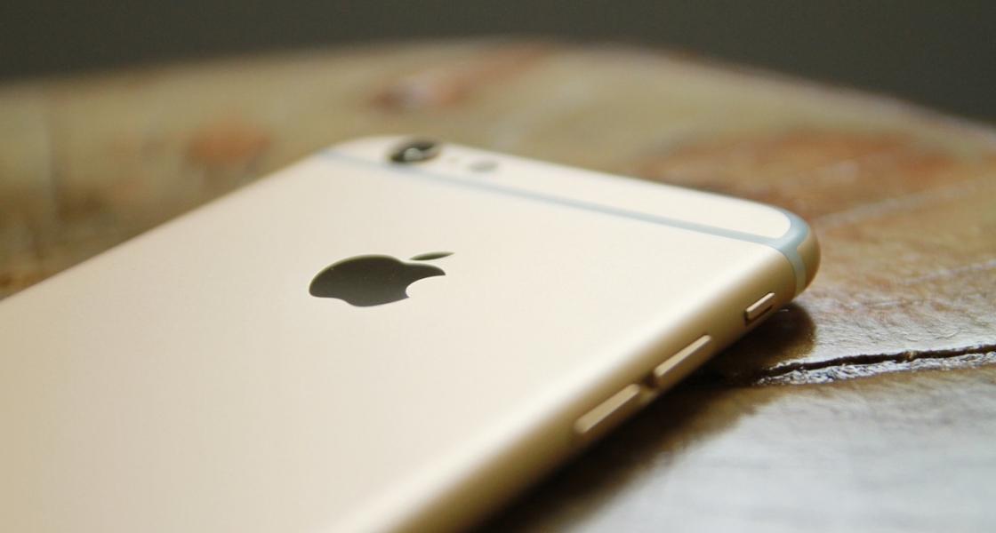 ソフトバンクの新型iPhoneのキャンペーンは?お得に購入・機種変更するテクニック