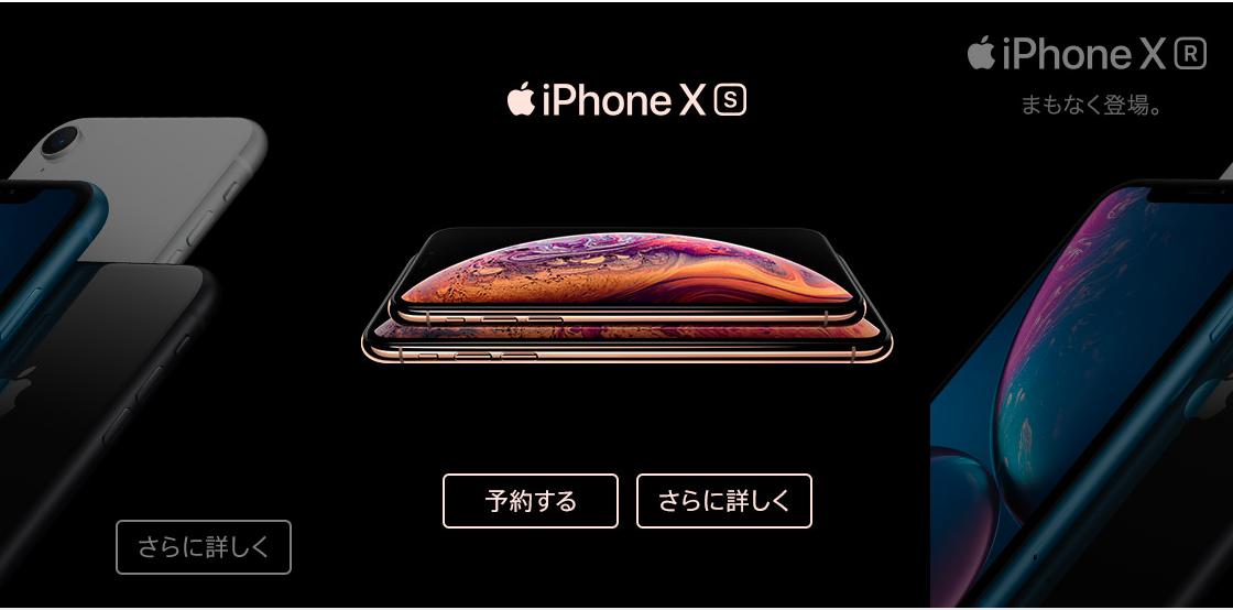 ドコモからソフトバンクへMNPは新型iPhoneを格安で機種変更するチャンス