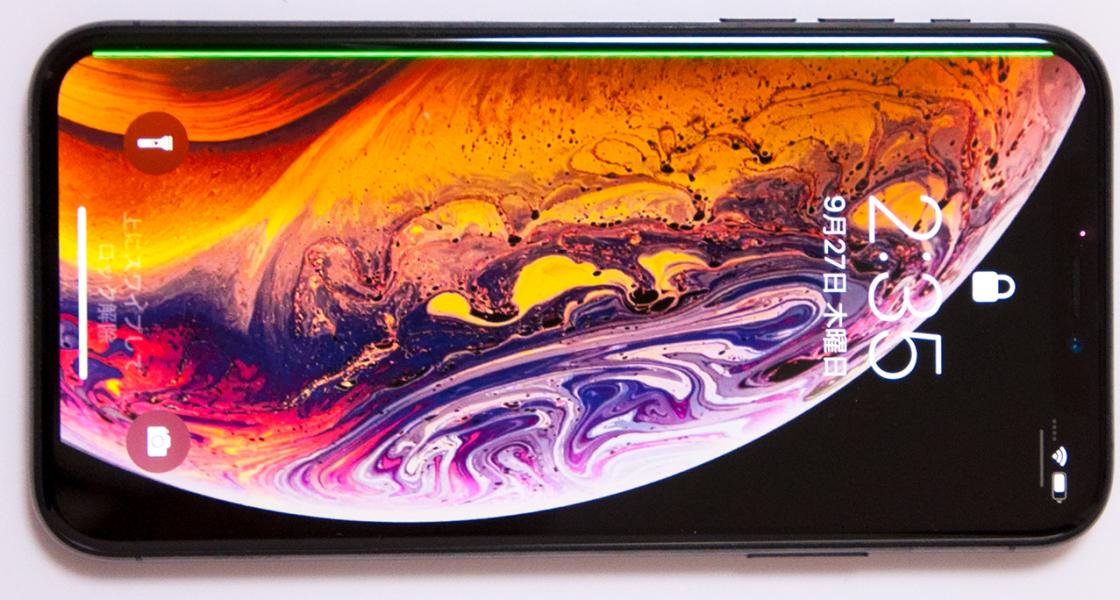 iPhone XSに緑の線が!修理で直る?それとも交換?Appleサポートの対応