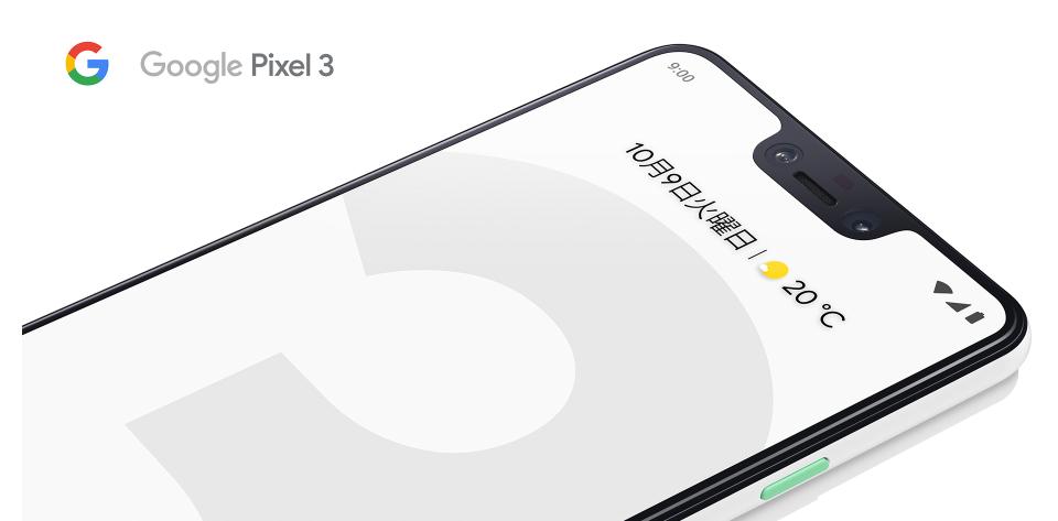 ソフトバンク2018年秋モデル8機種の発売時期とスペックのまとめ【新型Android】