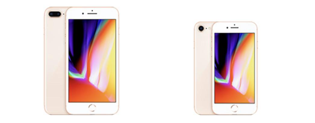 auのiPhone8とiPhoneXが値下げ?新型iPhone発売後は価格が安くなる