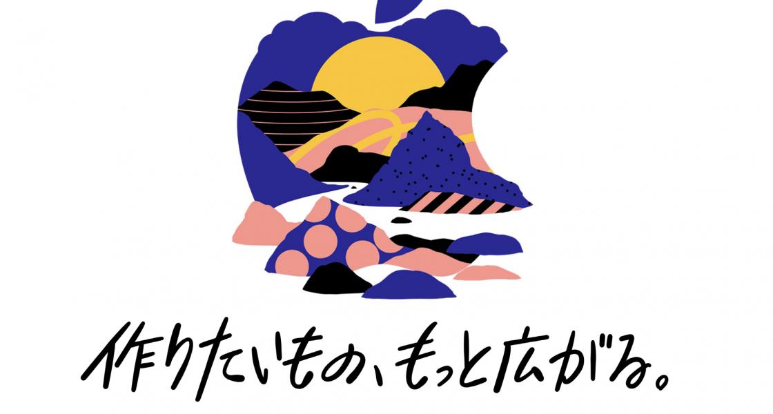 新iPad Proや新Macbook Air、新Mac miniが登場!アップル発表会を最速チェック
