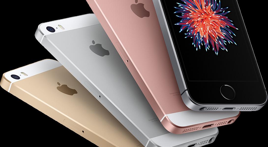 【iPhone XR VS iPhone SE】徹底比較|どっちが買いか?その理由