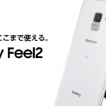 Galaxy-feel2-1