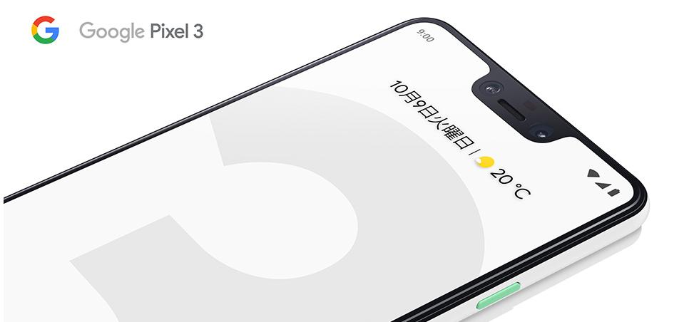 【Google Pixel 3 VS AQUOS sense2 】どっちが買いか?その理由