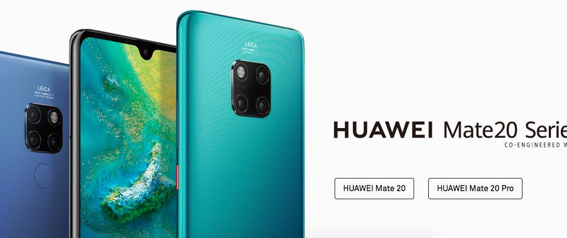 【HUAWEI Mate 20 VS HUAWEI nova 3】どっちが買いか?その理由