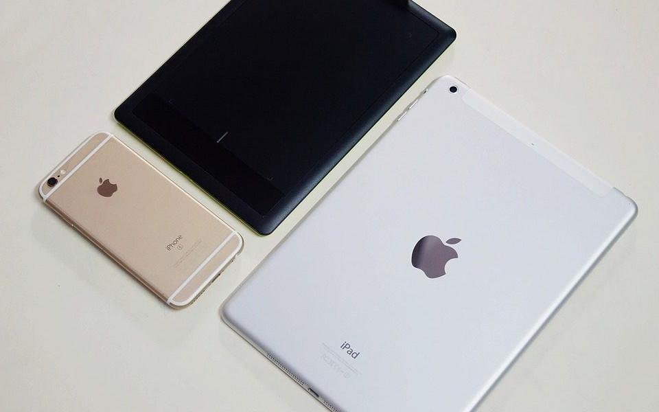 ドコモのiPhoneとiPadを2台持ちした時の料金をシミュレーション