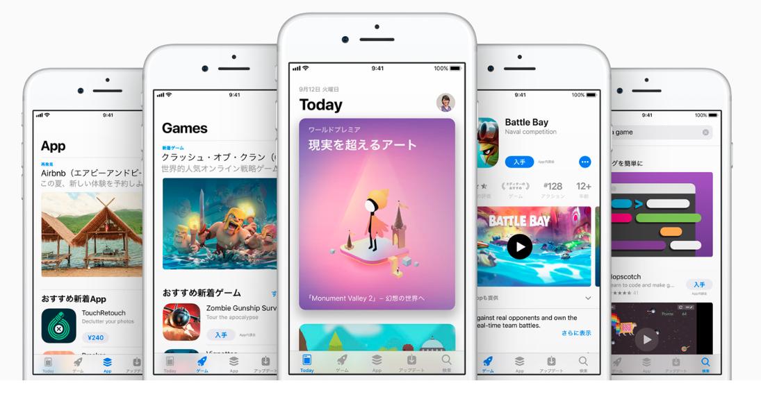 「App内課金あり」の甘い罠|後悔を防ぐアプリ内課金を制限する方法