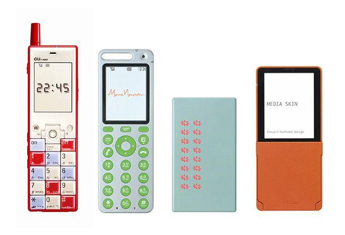 初めての携帯はauだった!au携帯のデザインや当時の携帯の使い道