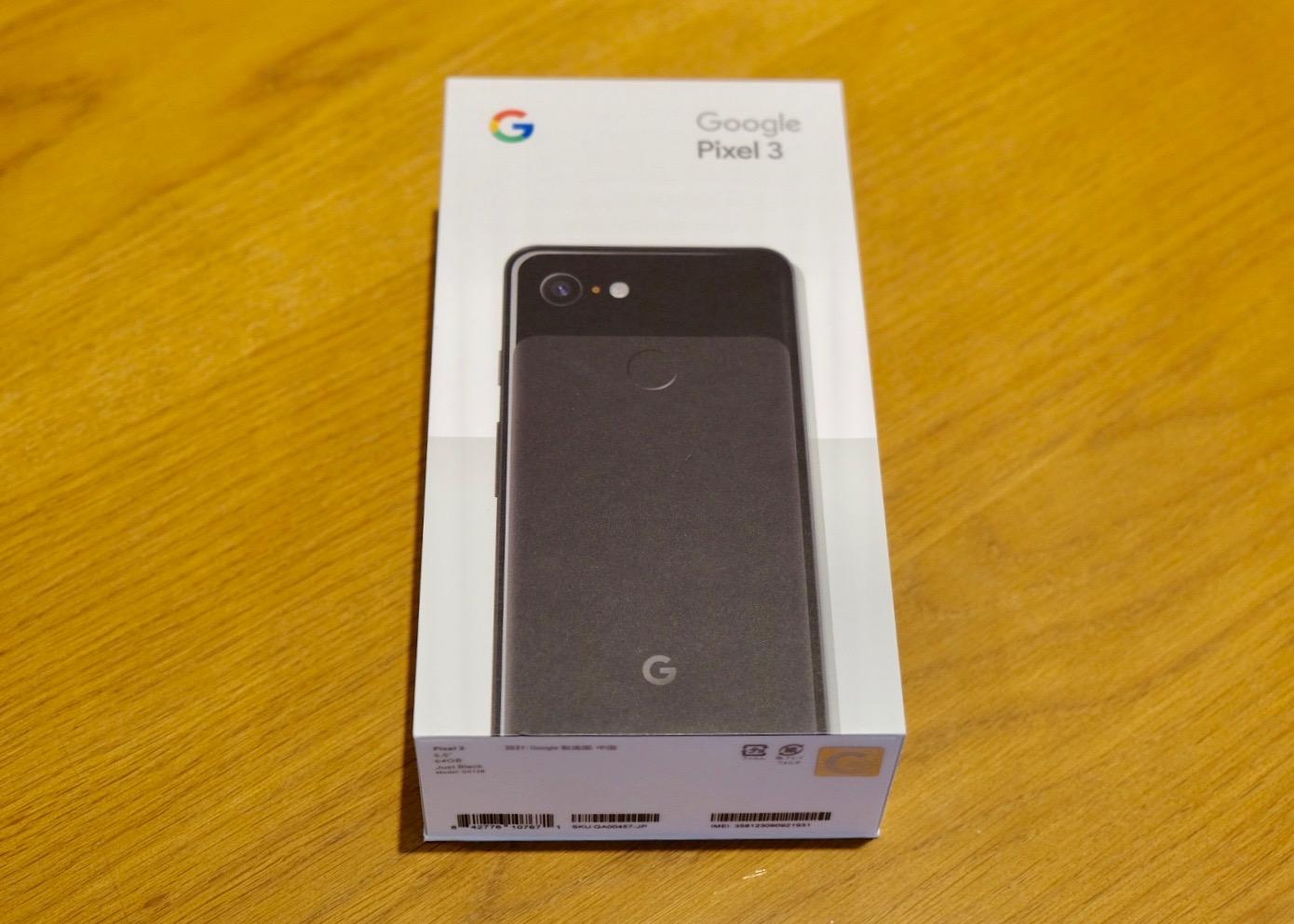 Google Pixel3の箱表面