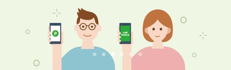 LINEモバイルの評判|料金・速度を他社と比較した時のデメリット