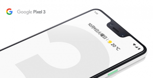 Google Pixel 3 XL /Google Pixel 3