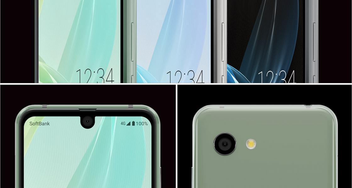 AQUOS R2 compactとAQUOS R2の違い|変わったのは画面の大きさだけ?