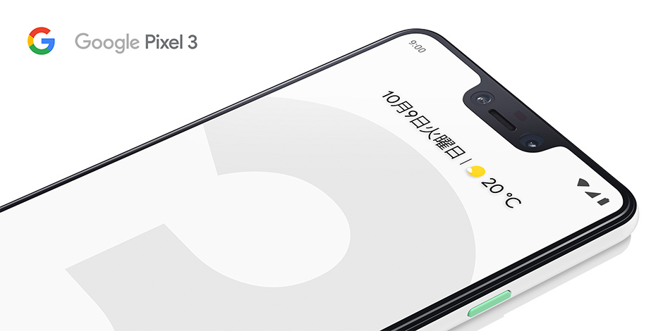 【Google Pixel 3 VS AQUOS R2 compact】徹底比較|5インチ台スマホ対決!