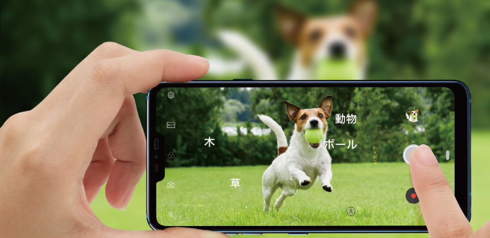 Android One X5レビュー|シリーズ初の最高スペックのフラッグシップモデル