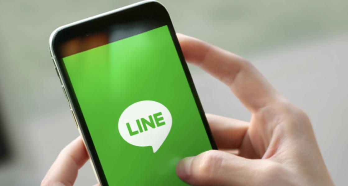 LINEのMac専用アプリ|インストール・ログインから使い方まで解説