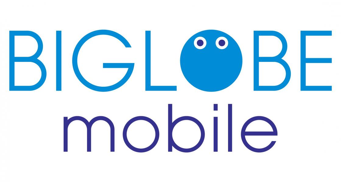 BIGLOBEモバイルメールの設定方法|送受信できない時の対処法