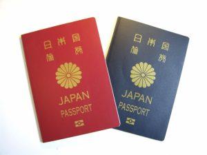 本人確認書類としてのパスポート