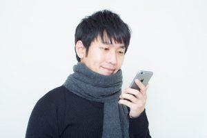 ドコモのiPhone Xを最安値で購入するポイントまとめ