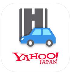 Yahoo!カーナビのアプリ