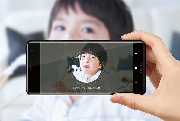 Xperia XZ3のカメラは『ピント合わせ』『手ぶれ補正』など機能充実!