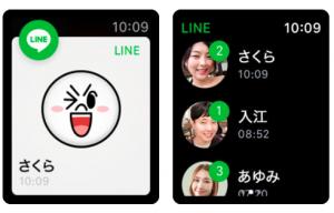 スマートウォッチはスマホアプリと連携可能