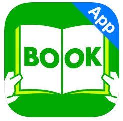ブック放題のアプリ