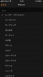 最初からある曲リスト