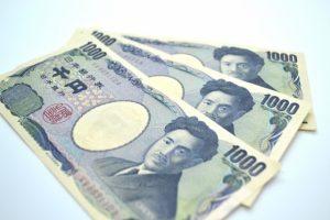 三千円分の紙幣