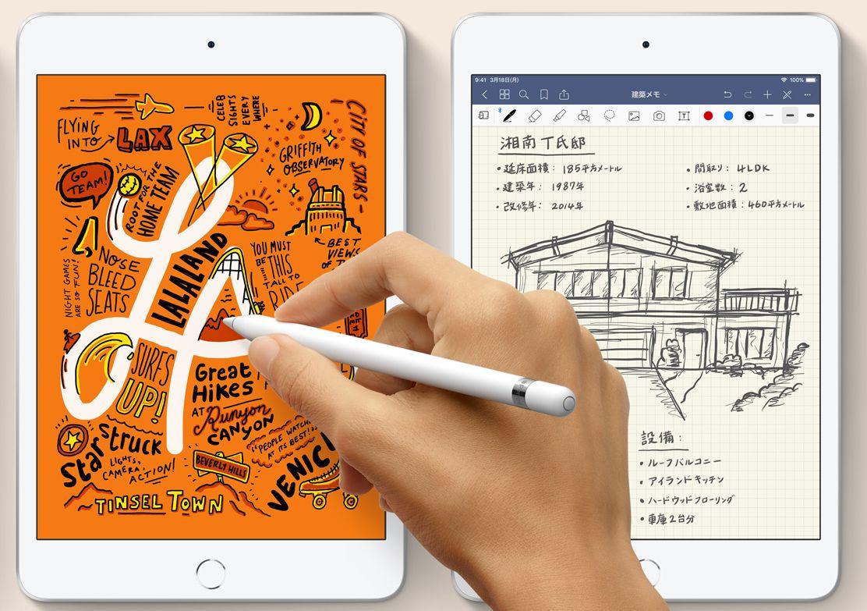 iPad mini(2019)