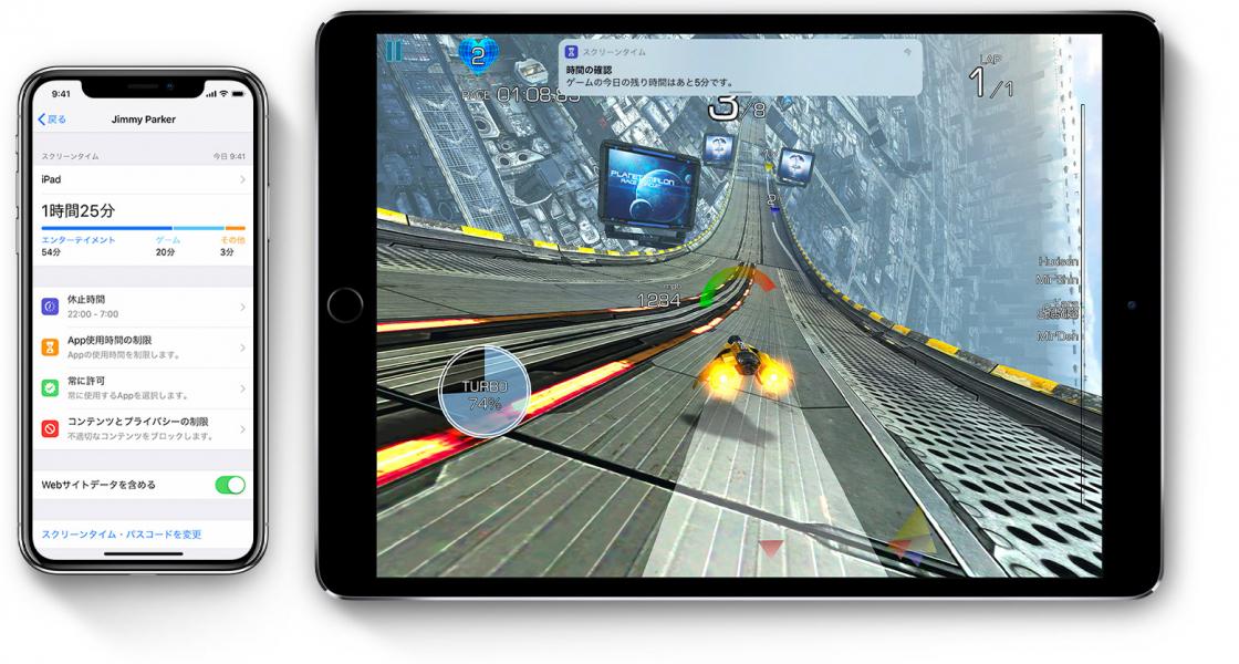 iPhoneの機能制限のやり方|iOS12での設定方法と解除方法