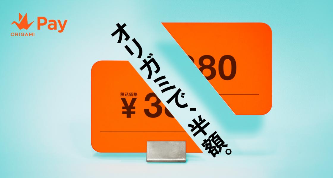 スマホ決済アプリとクレジットカードの相性から見る最強の組み合わせとは?