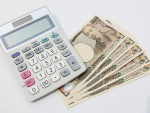 支払いを計算