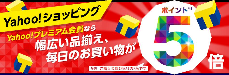 title_201809_5-1