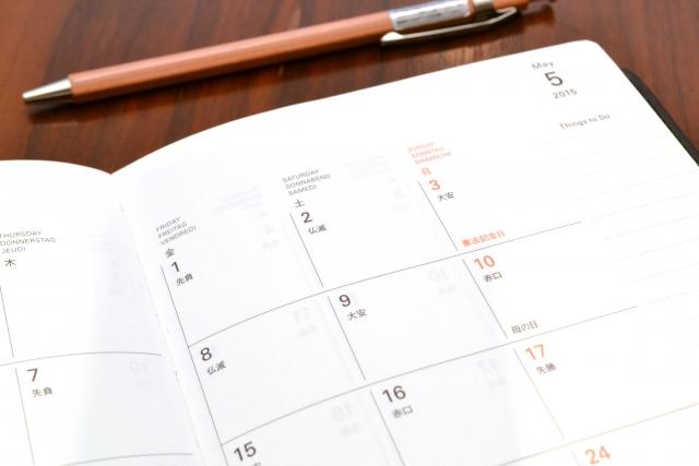 Googleカレンダーの共有方法をたった4ステップで解説【スマホ/PC】