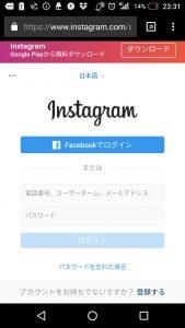 Instagram com ログイン @instagram • Twitter
