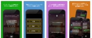 Microsoft 翻訳のメリット・デメリットの画像