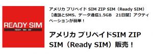 ZIP SIM