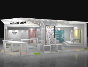 MOOMIN SHOP 二子玉川店
