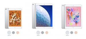iPad買い方