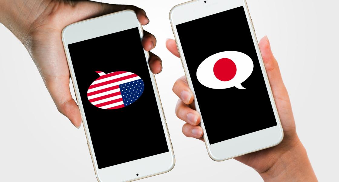 英語の翻訳が得意な無料の人気おすすめ翻訳アプリ【iPhone/Android】