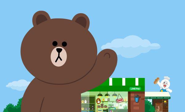 LINE Payキャンペーン!20%還元+最大2000円が当たる「春の超Payトク祭り」